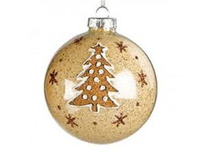 Μπεζ Χριστουγεννιάτικη Μπάλα Γυάλινη 8 εκ
