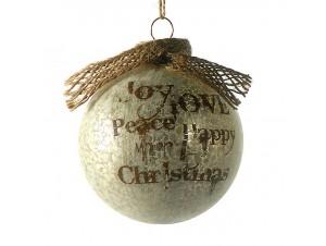 Χριστουγεννιάτικη Μπάλα Γυάλινη 00 εκ