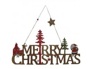 Χριστουγεννιάτικη ξύλινη επιγραφή