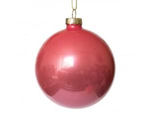 Χριστουγεννιάτικη Μπάλα Γυάλινη 7,5 εκ.