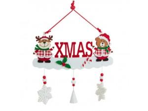 """Χριστουγεννιάτικο Διακοσμητικό κρεμαστό """"XMAS"""""""