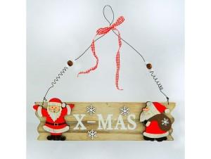 Χριστουγεννιάτικη ξύλινη επιγραφή 28x29x2 εκ.