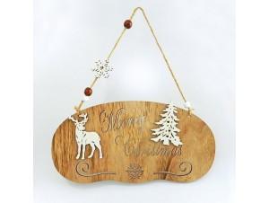 Χριστουγεννιάτικη ξύλινη επιγραφή 29,5Χ14,5 εκ.
