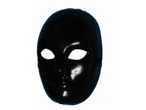 Αποκριάτικη Μάσκα Paper Mache Μαύρη