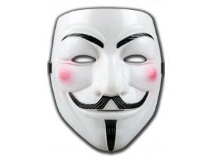 Αποκριάτικη Μάσκα V Πλαστική