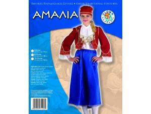 Αποκριάτικη στολή Αμαλία Νο 8