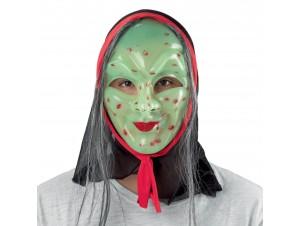 Αποκριάτικη Μάσκα γριάς με βούλες