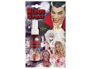 Αποκριάτικo μακιγιάζ Αμπούλες Αίματος