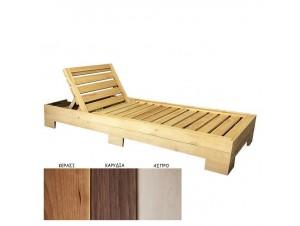 Ξαπλώστρα Κήπου ξύλινη