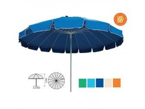Ομπρέλα Παραλίας Fiberglass