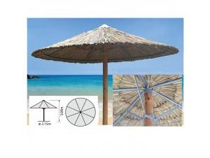 Ομπρέλα Ψάθινη Παραλίας 2,15 m.