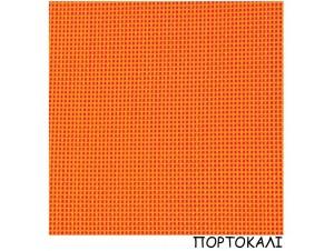 Πανί καρέκλας σκηνοθέτη Πορτοκαλί Polyester