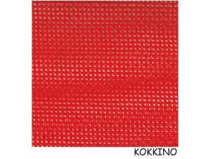 Πανί καρέκλας σκηνοθέτη Κόκκινο Polyester