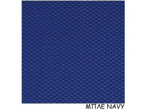 Πανί καρέκλας σκηνοθέτη Μπλε Navy Polyester