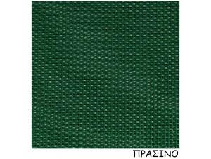 Πανί καρέκλας σκηνοθέτη Πράσσινο Polyester
