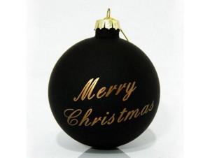 Χριστουγεννιάτικη γυάλινη μπάλα με σχέδια 8 εκ