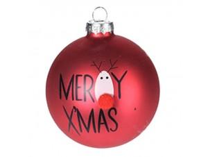 Χριστουγεννιάτικη Γυάλινη  Μπάλα 8 εκ με Ευχή