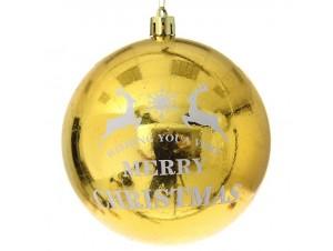 Χρυσή Γυαλιστερή Χριστουγεννιάτικη Μπάλα με Ελάφια και ευχή 8 εκ.