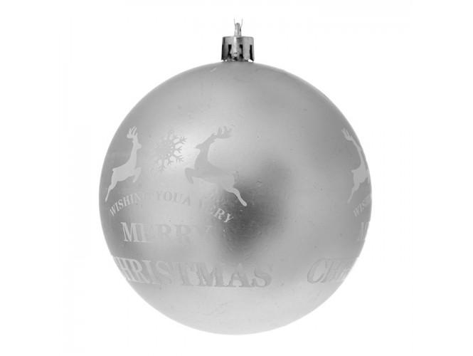 Ασημί Ματ Χριστουγεννιάτικη Μπάλα με Ελάφια και ευχή 10 εκ.