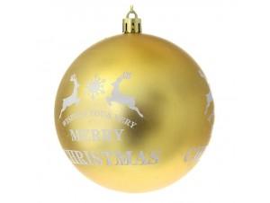 Χρυσή Ματ Χριστουγεννιάτικη Μπάλα με Ελάφια και ευχή 10 εκ.