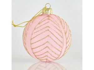 Γυάλινη Χριστουγεννιάτικη Μπάλα με Διακόσμηση 8 εκ.