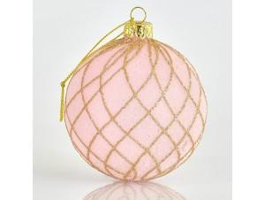 Γυάλινη Χριστουγεννιάτικη Μπάλα Ροζ Ανάγλυφη 8 εκ.