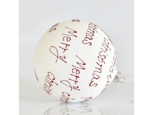 Γυάλινη Άσπρη Χριστουγεννιάτικη μπάλα δέντρου 12 εκ.