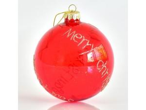 Κόκκινη Χριστουγεννιάτικη μπάλα δέντρου 10 εκ.