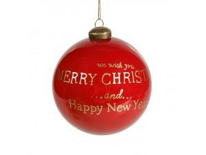 Κόκκινη Γυαλιστερή Χριστουγεννιάτικη Μπάλα με Ευχή 8 εκ.