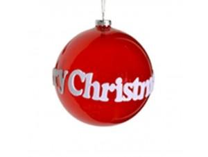 Γυάλινη Χριστουγεννιάτικη Μπάλα με Υφή 8 εκ.