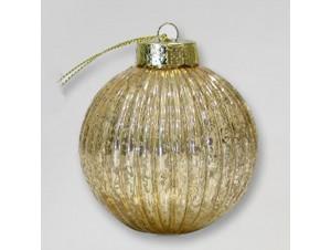 Χρυσή ανάγλυφη Χριστουγεννιάτικη μπάλα 8 εκ.