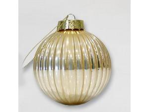 Γυαλιστερή μονόχρωμη Χριστουγεννιάτικη μπάλα 8 εκ.