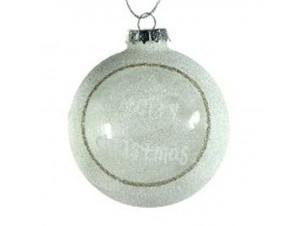 Γυάλινη  Χριστουγεννιάτικη μπάλα με ευχή 8 εκ.
