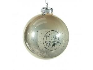 Μπεζ Χριστουγεννιάτικη μπάλα με κείμενο 8 εκ.