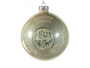 Μπεζ Χριστουγεννιάτικη μπάλα με κείμενο 10 εκ.