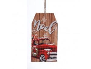 Χριστουγεννιάτικη ταμπελίτσα κρεμαστό στολίδι 15 εκ.