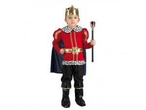 Αποκριάτικη παιδική στολή Βασιλιάς