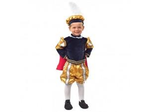 Αποκριάτικη στολή μωρό Βασιλιάς