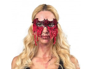 Αποκριάτικη μάσκα τρόμου
