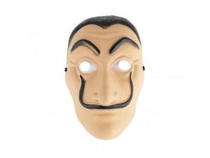 Αποκριάτικη μάσκα Νταλί