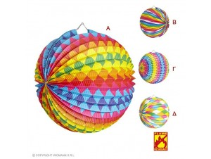 Αποκριάτικη χάρτινη μπάλα διακόσμησης