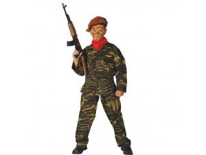 Αποκριάτικη στολή Αγόρι Κομμάντο