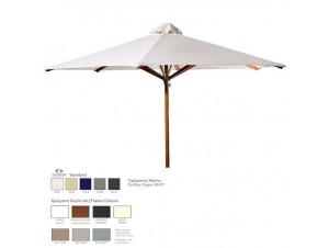 Ομπρέλα Αλουμινίου Φ250 μ.