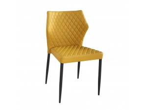 Angolo καρέκλα κίτρινο