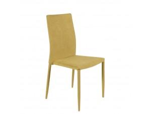 Outline Καρέκλα Warm Yellow