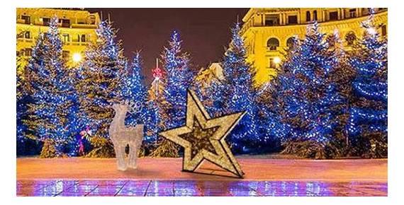 Χριστουγεννιάτικα λαμπάκια - φωτάκια