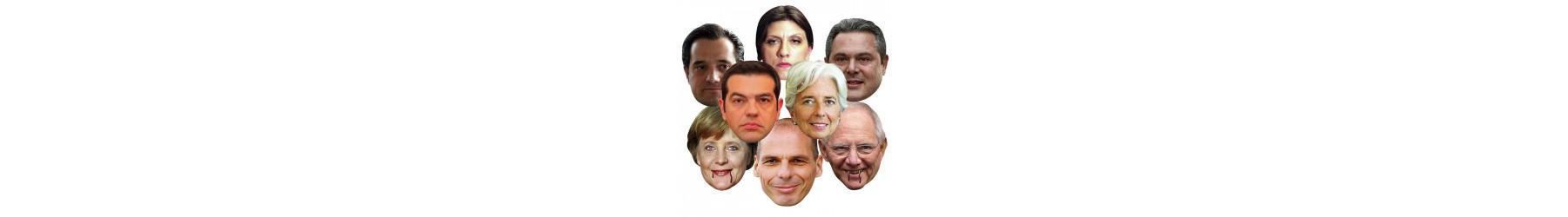 Αποκριάτικες Μάσκες πολιτικών και επωνύμων
