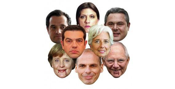Μάσκες Επωνύμων