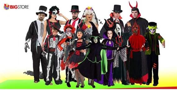 Halloween - Στολές - Αξεσουάρ - Day of Dead