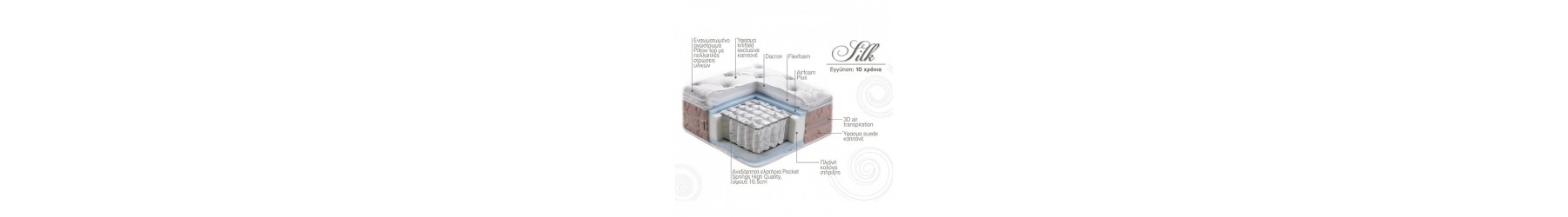 SILK Στρώματα με ανατομικό και ορθοπεδικό σχεδιασμό